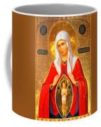Saint Pomozhenie Coffee Mug