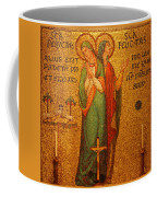 Saints Perpetua And Felicitas Altar Coffee Mug