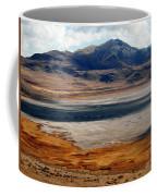 Salt Lake City Antelope Island Coffee Mug