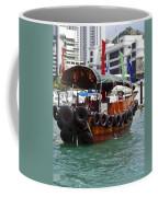 Sampan Coffee Mug