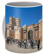 Sanaa Old Town Busy Street In Yemen Coffee Mug