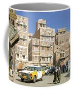 Sanaa Old Town In Yemen Coffee Mug