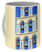 Santorini Bell Tower 2 Coffee Mug