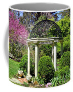 Sayen Garden Dream Coffee Mug