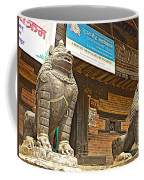 Sculptures Of Protector Figures In Front Of Sufata Buddhist College In Patan Durbar Square Coffee Mug
