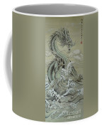 Sea Dragon Coffee Mug