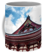 Sensoji Temple Coffee Mug