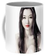 Sensual Artistic Beauty Portrait Of Young Asian Woman Face Coffee Mug