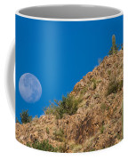 Setting Moon Coffee Mug