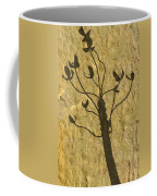 Shadow Of The Triffids Coffee Mug