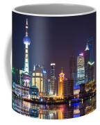 Shanghai Reflections Coffee Mug