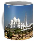 Sheikh Zayed Bin Sultan Al Nahyan Grand Coffee Mug