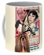 Shih Tzu Art - My Fair Lady Movie Poster Coffee Mug
