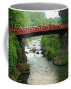 Shinkyo In Nikko Coffee Mug