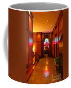 Ship Tavern Coffee Mug