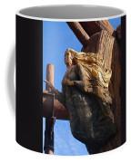 Ship's Figurehead Coffee Mug