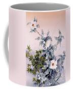 Shirasagi Coffee Mug