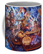 Shiva Parvati Coffee Mug