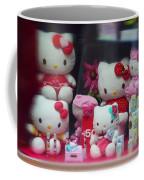Shop Window Spain Coffee Mug