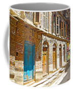 Shutters And Doors Along The Street In Bhaktapur-city Of Devotees-nepal  Coffee Mug