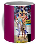 Siam Culture Dance Coffee Mug