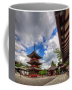 Sidewalk View Coffee Mug