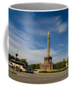 Siegessaule Coffee Mug