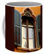 Silent Lace Coffee Mug