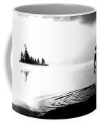 Silhouettes In The Mist Coffee Mug by Wayne King