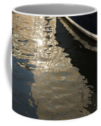 Silky Swirls And Zigzags - A Waterfront Abstract Coffee Mug
