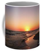 Simple Sunset Coffee Mug