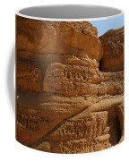 Sinai Desert Egypt  Coffee Mug
