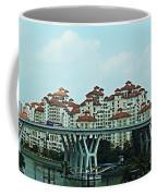 Singapore 11 Coffee Mug