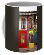 Singapore Surrealism Coffee Mug