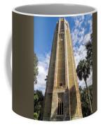 Singing Tower House Side View Coffee Mug