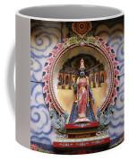 Sivagami Coffee Mug