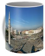 Skanderberg Square In Tirana Albania Coffee Mug