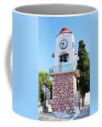 Skiathos Clock Tower Coffee Mug