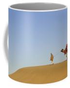 Skn 0945 A Casual Stroll Coffee Mug