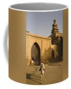 Skn 1330 Street Scene Coffee Mug
