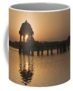 Skn 1379 The Sunrise Flare II Coffee Mug