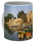 Skn 1392 A Tourist Site Coffee Mug