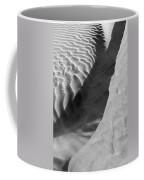 Skn 1426 The Highlights And Shadows Coffee Mug