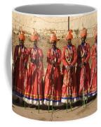 Skn 1508 Folk Dancers Coffee Mug