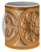 Skn 1788 The Wall Carving  Coffee Mug
