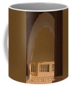 Skn 1816 The Inner Veranda Coffee Mug