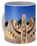 Skywards Coffee Mug