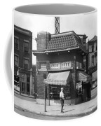 Smallest Store In The World Coffee Mug