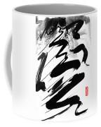 Snow-clad Mountain Coffee Mug