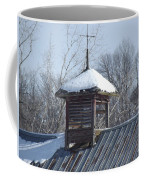 Snow Cupola Coffee Mug